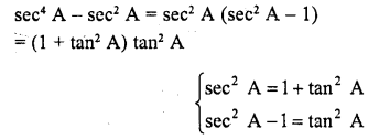 RD Sharma Class 10 Solutions Chapter 11 Trigonometric Identities MCQS - 5