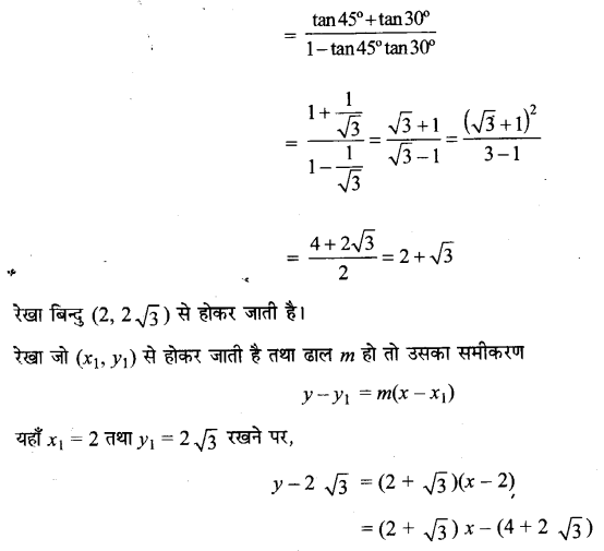 UP Board Solutions for Class 11 Maths Chapter 10 Straight Lines 10.2 4