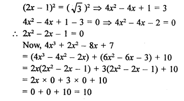 RD Sharma Class 9 Maths Book Questions Chapter 3 Rationalisation
