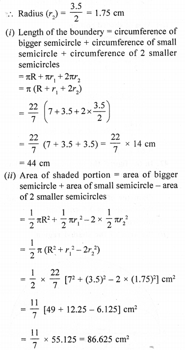 RD Sharma Maths Class 10 Solutions Pdf Free Download Chapter 15 Areas related to Circles