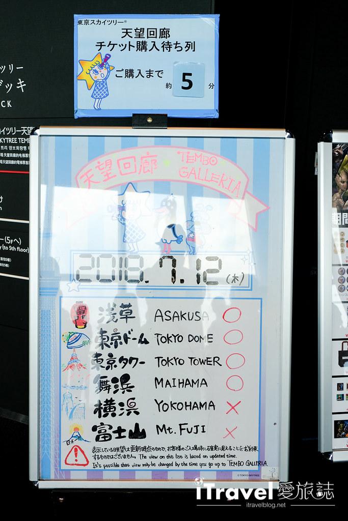 東京晴空塔 Tokyo Skytree (30)