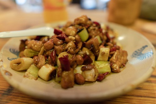 Kungpao Chicken in Shijingrenjia (市井人家) in Kuan Zai Alley Way, Chengdu, Sichuan