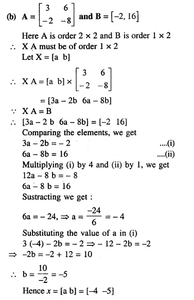 Selina Concise Mathematics Class 10 ICSE Solutions Chapterwise Revision Exercise 45B