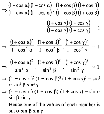 RD Sharma Class 10 Solutions Chapter 11 Trigonometric Identities Ex 11.1 - 83a