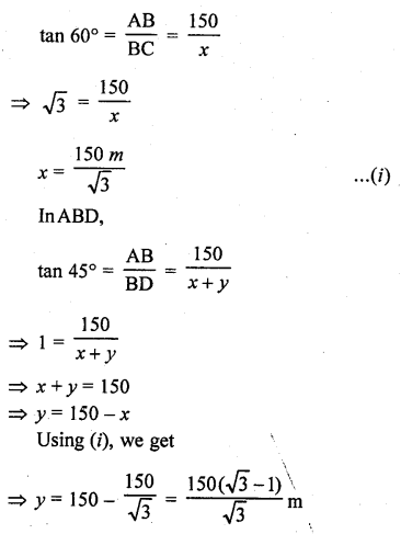 RD Sharma Class 10 Solutions Chapter 12 Heights and Distances Ex 12.1 - 56a