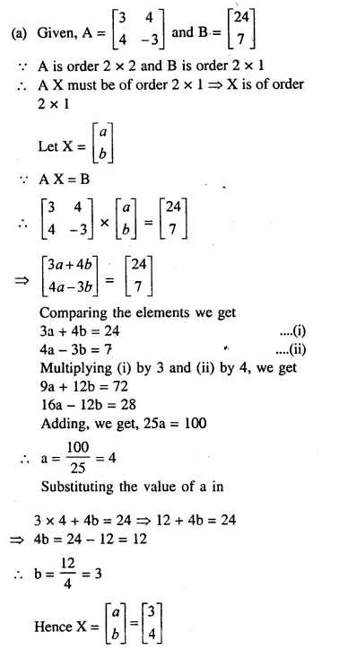 Selina Concise Mathematics Class 10 ICSE Solutions Chapterwise Revision Exercise 45A