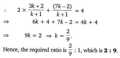 NCERT Solutions for Class 10 Maths Chapter 7 Coordinate Geometry 42