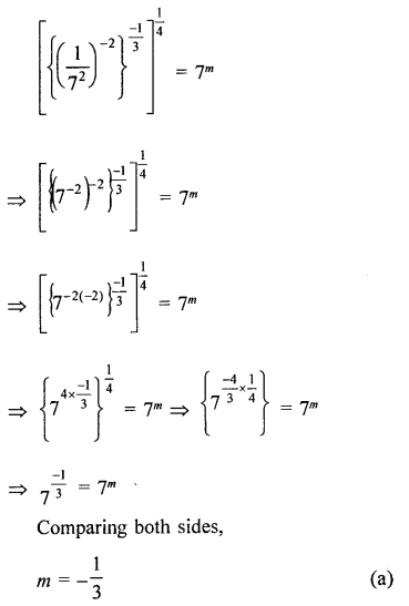 RD Sharma Class 9 Solutions Chapter 2 Exponents of Real Numbers MCQS - 20b