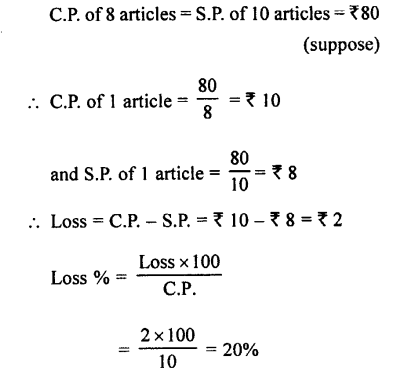 Selina Concise Mathematics class 7 ICSE Solutions - Profit, Loss and Discount-b12