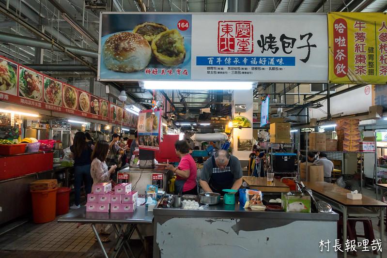 【食記】{高雄。左營區}龍華市場裡好吃的烤包子!!東北慶堂 @ 村長報哩哉 :: 痞客邦