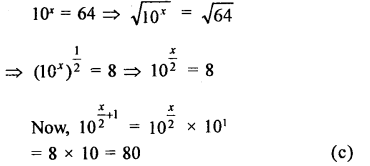 RD Sharma Class 9 Solutions Chapter 2 Exponents of Real Numbers MCQS - 38a