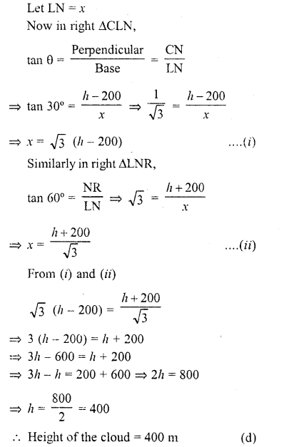 RD Sharma Class 10 Solutions Chapter 12 Heights and Distances MCQS - 11a