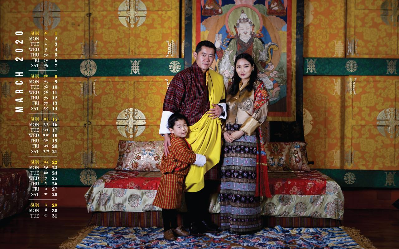 Bhutan calendar: March 2020