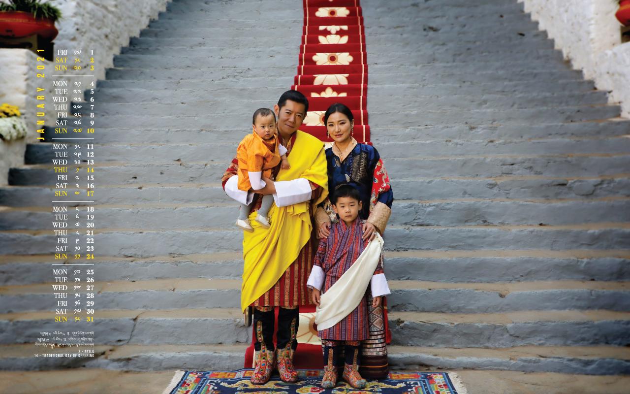 Bhutan calendar: January c