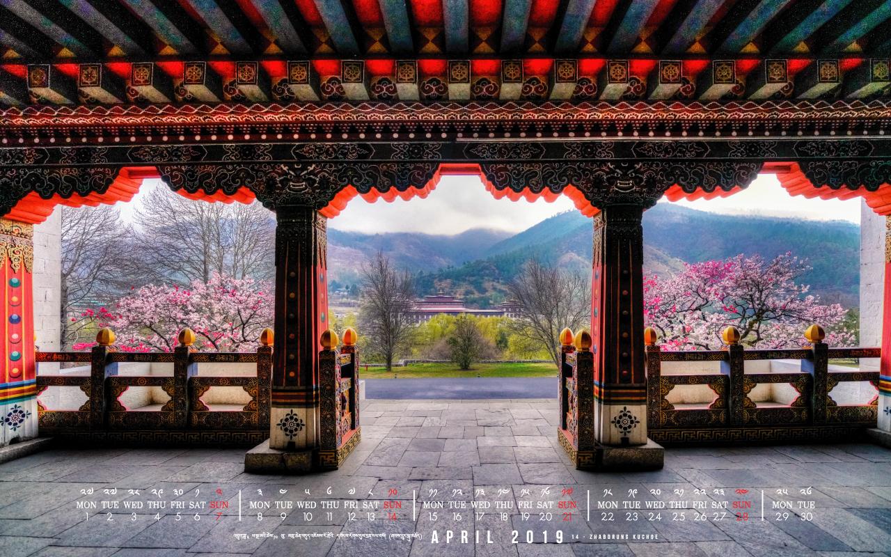 Bhutan calendar: April 2019
