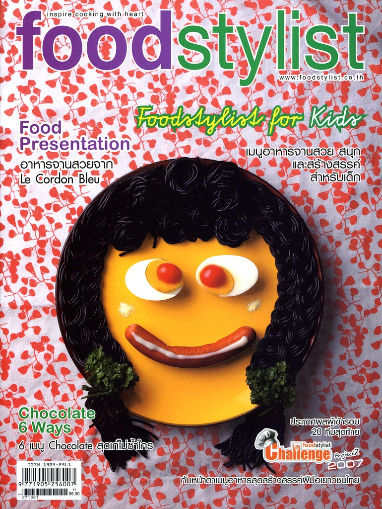 Food Stylist, Oct 2007