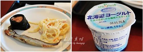 NO3早 平成館早餐