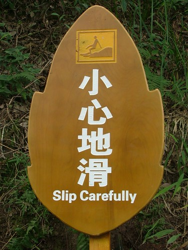 Slip Carefully
