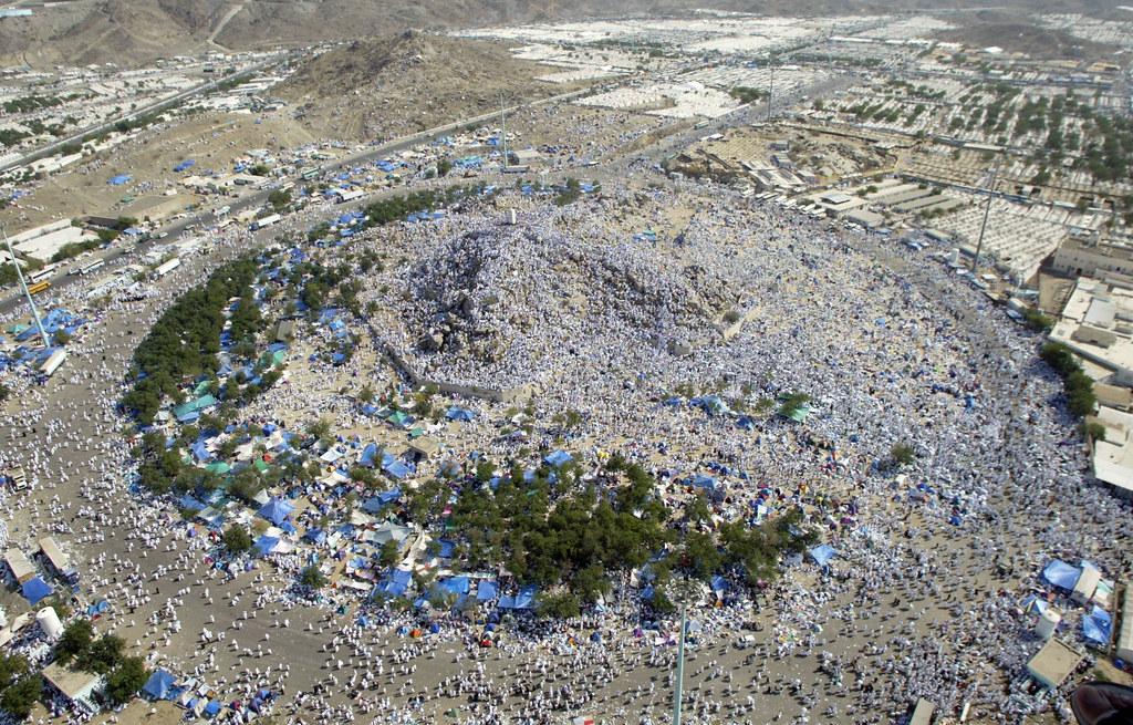 Hujjaaj at Arafat