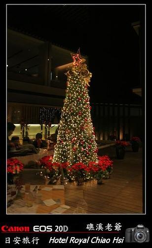 Hotel Royal Chiao Hsi_2007_1227_210616.jpg