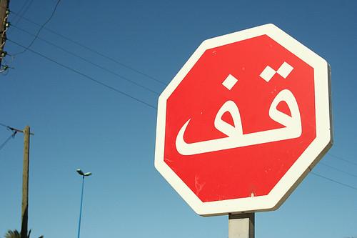 Deu pra sacar mesmo sem ser marroquino, fala a verdade.
