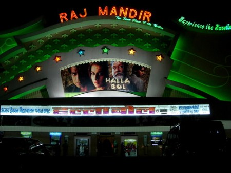 Raj Mandir cinema, Jaipur - India