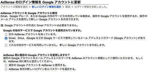 AdSense Google Account 3/6