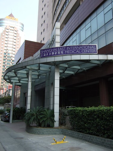 Shanghai East International Medical Center