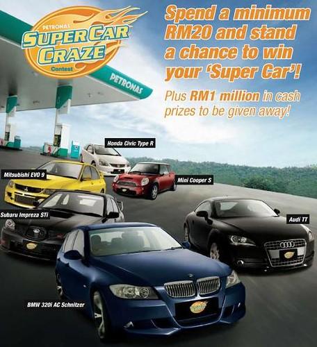 Petronas Super Car Craze