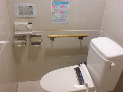 japanese toilet at Sango