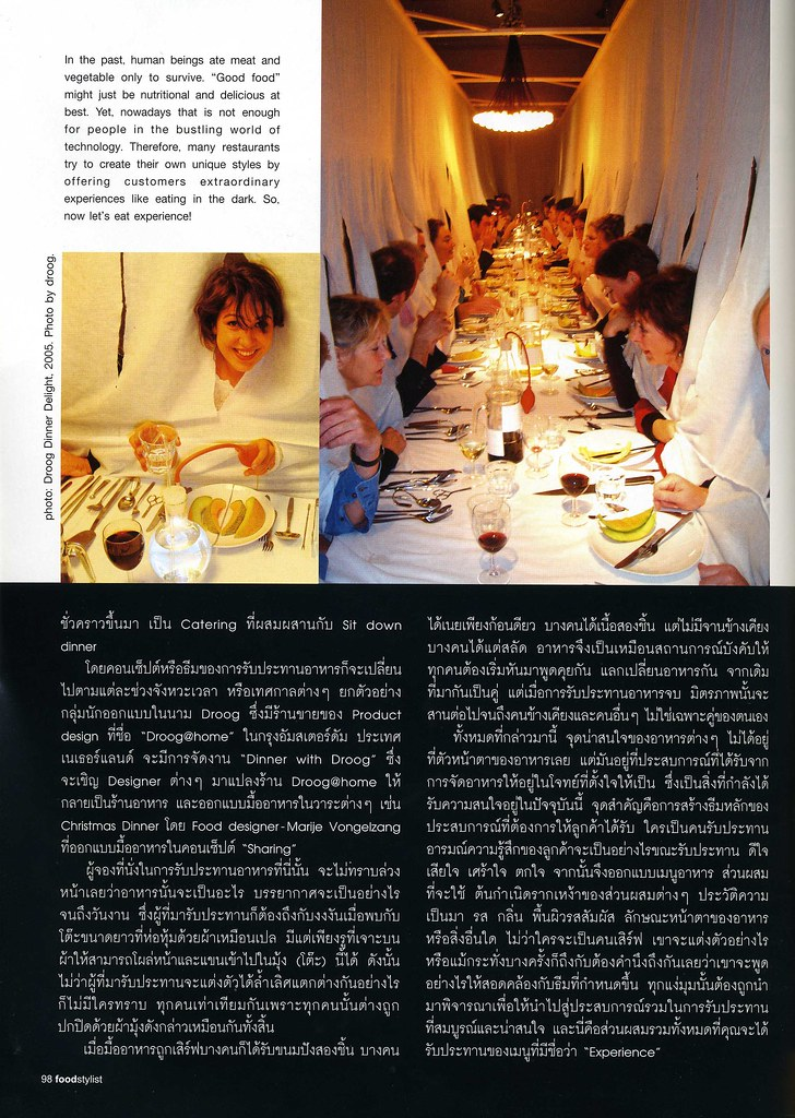 Food Stylist, Nov 2007