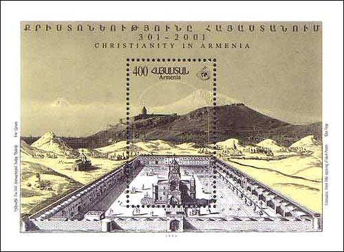Armenia 1995 Echmiatsin Monastery