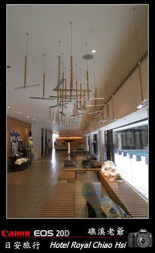 Hotel Royal Chiao Hsi_2007_1228_114753.jpg