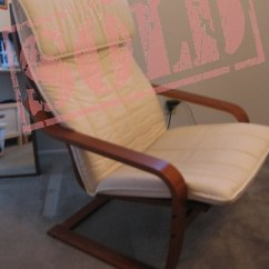 Old Ikea Chair Covers Dining Chairs Argos Selling John S Super Nice Poang