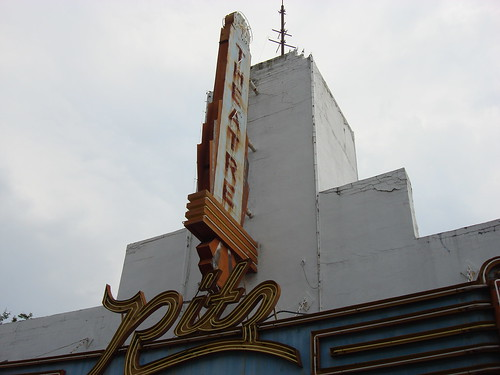 Ritz Theatre, Greenville Alabama