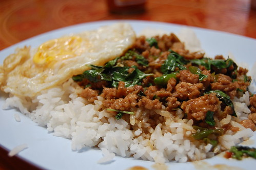 Pork with Chili and Basil with a Fried Egg