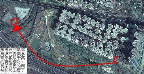 美孚調查系列五:搬遷石油氣庫 政府輸送幾千萬利益 | 朱凱廸 | 香港獨立媒體網