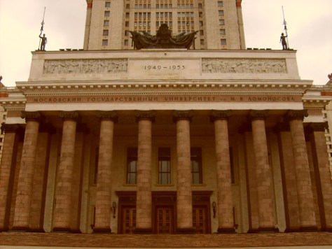 Moscow State University 4