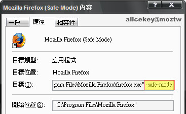 howto-fx-safemode_05