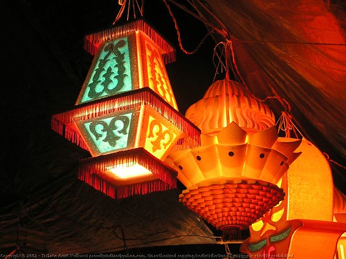 Artistic Lantern