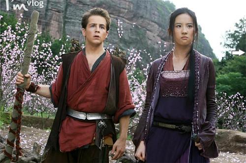 MA and Yifei