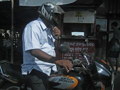 Hero Honda rider