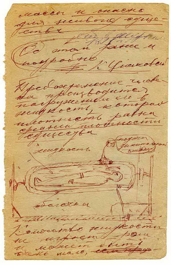 Hand-written notes and drawing from Russian scientist Tsiolkovsky