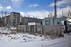 Chernobyl/Pripyat Exclusion Zone (025.8071)