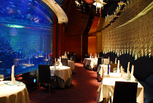 Al Mahara Restaurant Burj Al Arab