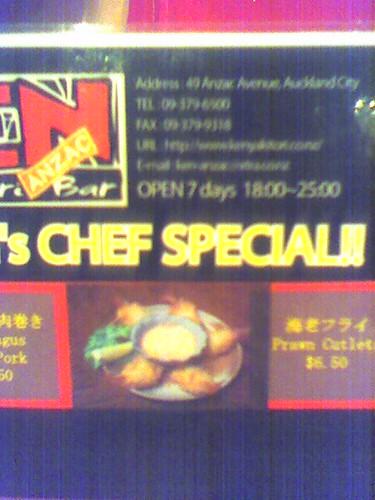 ken yakitori menu