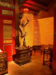 Inside Bao An.JPG