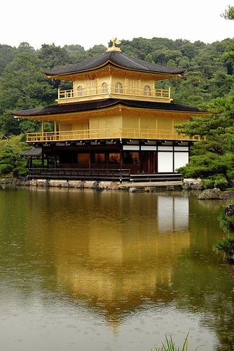 The Golden Pavilion - Rokuon-ji Temple