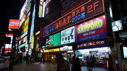 Sapporo's Night