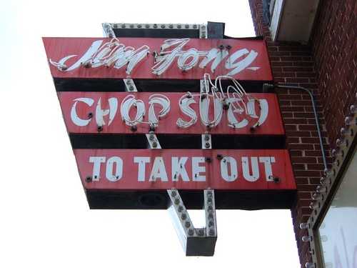 Jim Fong Chop Suey